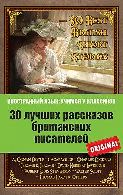 Коллектив авторов - 30 лучших рассказов британских писателей / 30 Best British Short Stories