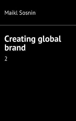 Maikl Sosnin - Creating global brand. 2