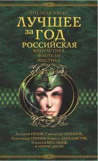 Карина Шаинян - Горшечник