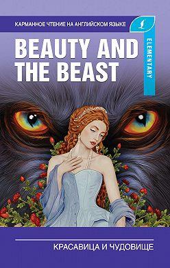 Неустановленный автор - Красавица и чудовище / Beauty and the Beast