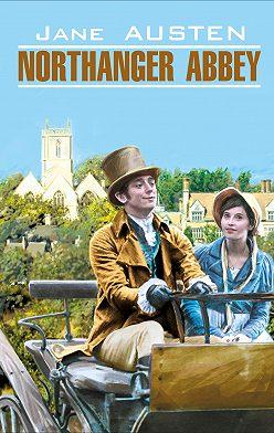 Джейн Остин - Northanger Abbey / Нортенгерское аббатство. Книга для чтения на английском языке