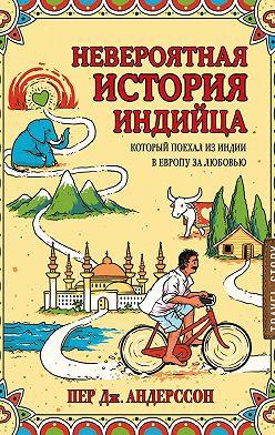 Пер Андерссон - Невероятная история индийца, который поехал из Индии в Европу за любовью