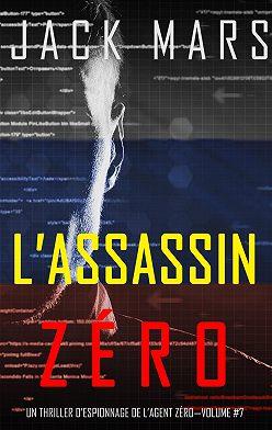 Джек Марс - L'Assassin Zéro