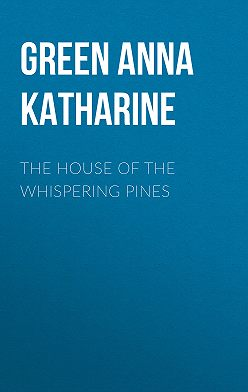 Анна Грин - The House of the Whispering Pines