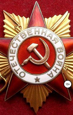 Юрий Калугин - Купите за копейки ордена....