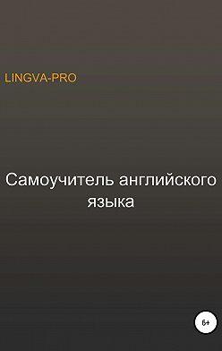 Lingva-Pro - Самоучитель английского языка Lingva-Pro