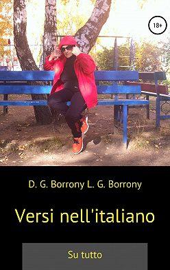 Дмитрий Боррони - Versi nell'italiano: su tutto
