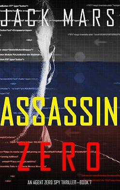 Джек Марс - Assassin Zero