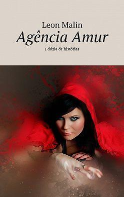Leon Malin - Agência Amur. 1 dúzia de histórias