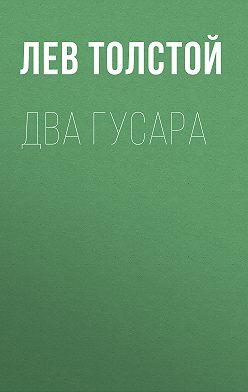 Leo Tolstoy - Два гусара
