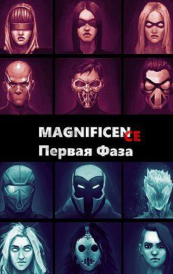 Дмитрий Бельский - MAGNIFICENCE. Первая Фаза