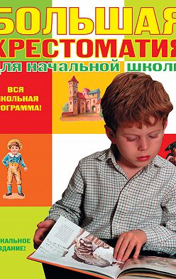 Народное творчество (Фольклор) - Пётр и Петруша