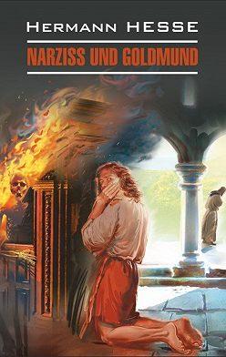 Герман Гессе - Narziss und Goldmund / Нарцисс и Гольдмунд. Книга для чтения на немецком языке
