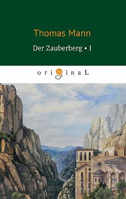 Томас Манн - Der Zauberberg. Volume 1