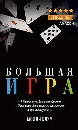 онлайн покер в польше