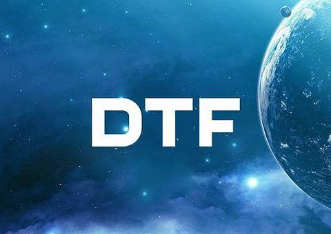 Книги, которые удивляют: полка портала DTF