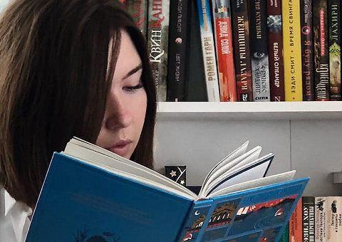 Книжные советы блогера Lesyareads