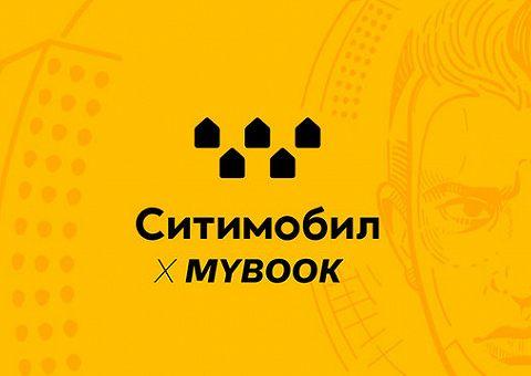 Поездка с Маяковским