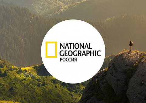 Книжная полка журнала «National Geographic Россия»