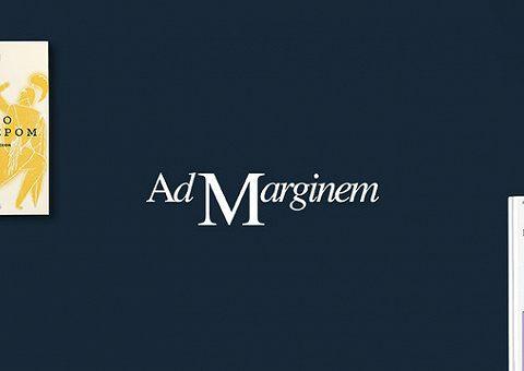 Ad Marginem: издатель на карантине