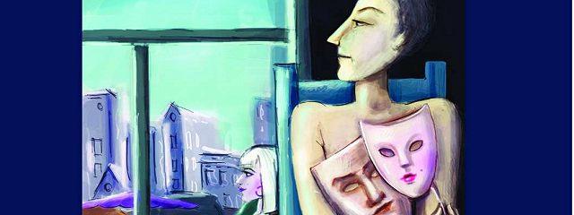 Половое самосознание и методы его диагностики