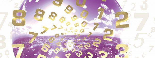 Духовная нумерология. Язык чисел