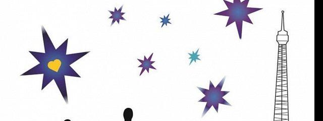 Астропуть: ты ион. Не только о его солнечном знаке Зодиака!