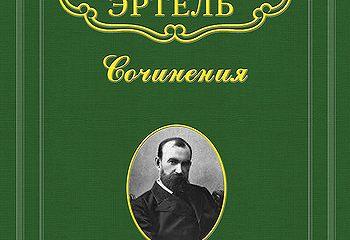 Карьера Струкова