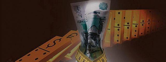 Глобальный финансовый кризис: десятилетняя передышка заканчивается