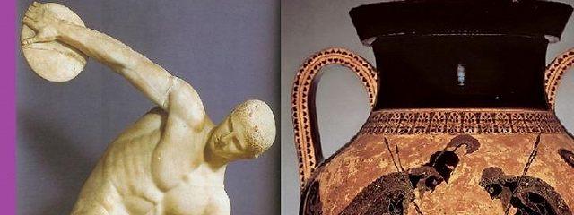 Культура древних цивилизаций
