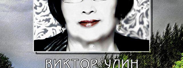 «Женщины» Гульнур Якуповой