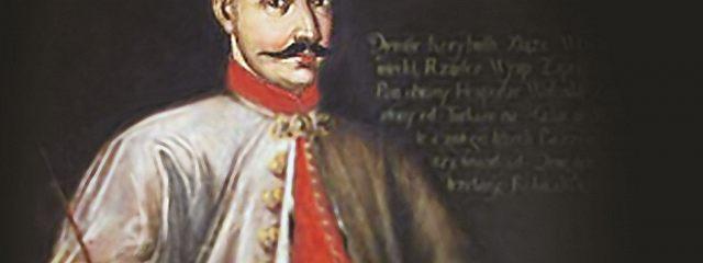 Козак Байда, або Хортицька Січ