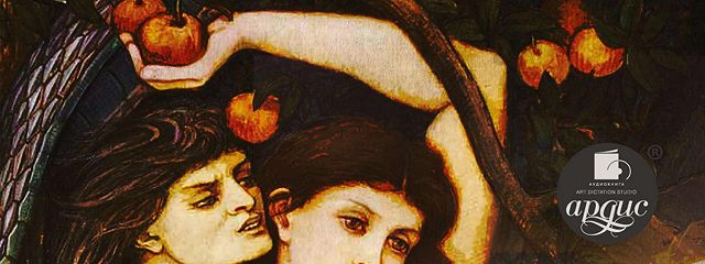 Эрос и личность. Философия пола и любви