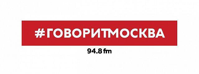 Как одевались москвичи?