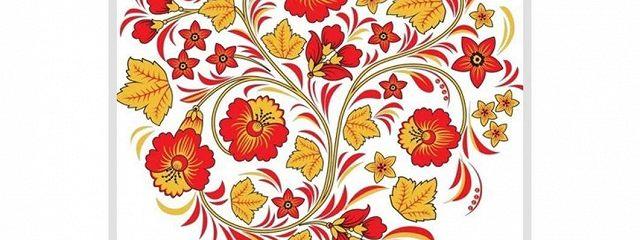 Аленький цветочек. Посказке С.Т.Аксакова