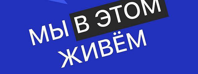 Выпуск № 01 сезон 3  Трехочковый