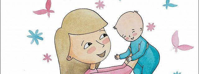 Молока и любви малышам