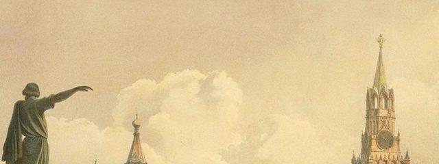 Отокраин досамой доМосквы. Стихи, написанные вразное время ивразных местах нашей необъятной Родины