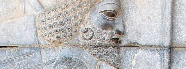 Лекции по истории Древнего Востока: от ранней архаики до раннего средневековья