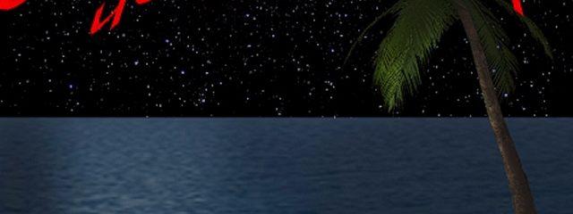 Остров на четверых