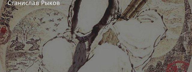 Лекция «Ян Чжу и янизм»