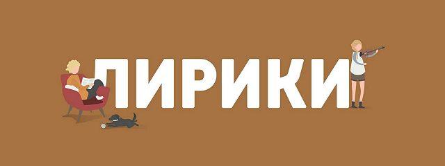 Мифы о советской моде