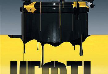 Нефть в обмен на девушку