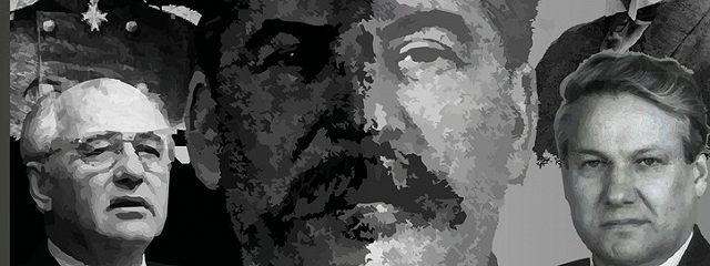 Русский Король Лев. Серия «Бессмертный полк»