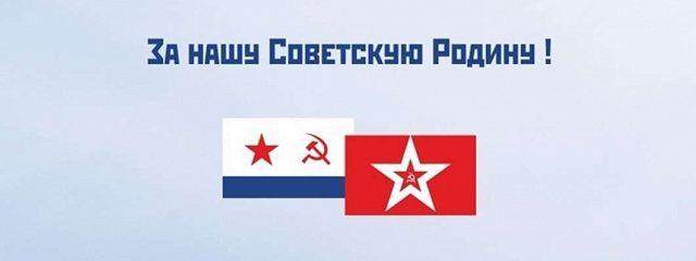 Антикапитал-5. Хроника российского капитализма (стихотворная политическая сатира)