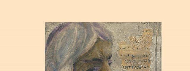 Ярмарка идей. Философско-психологический словарь афоризмов-определений