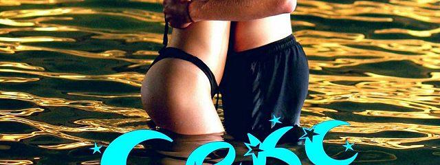 Секс в аквамариновых тонах. Сборник эротических рассказов