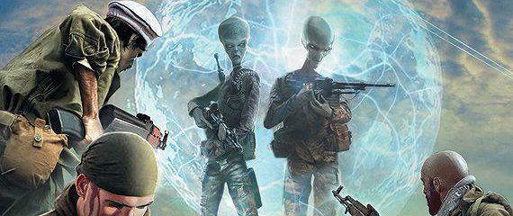 Настоящая фантастика – 2014 (сборник)