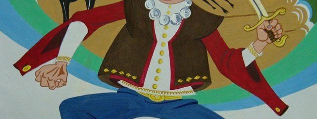 Царица лукоморская