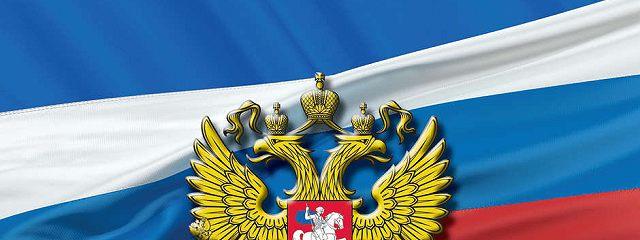 Уголовно-процессуальныйкодекс РФ.Текстсизм.идоп.на10февраля2011г.